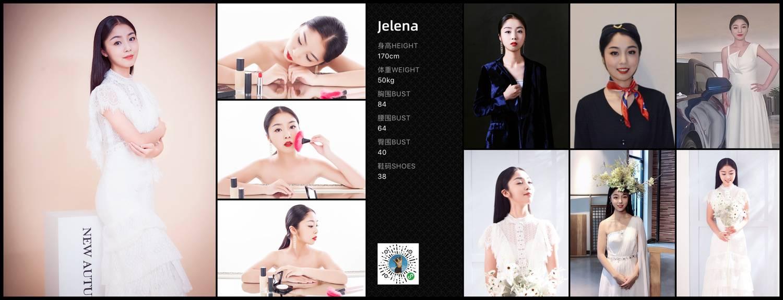 Jelena模特