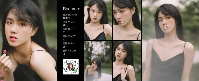 Ronaroro模特