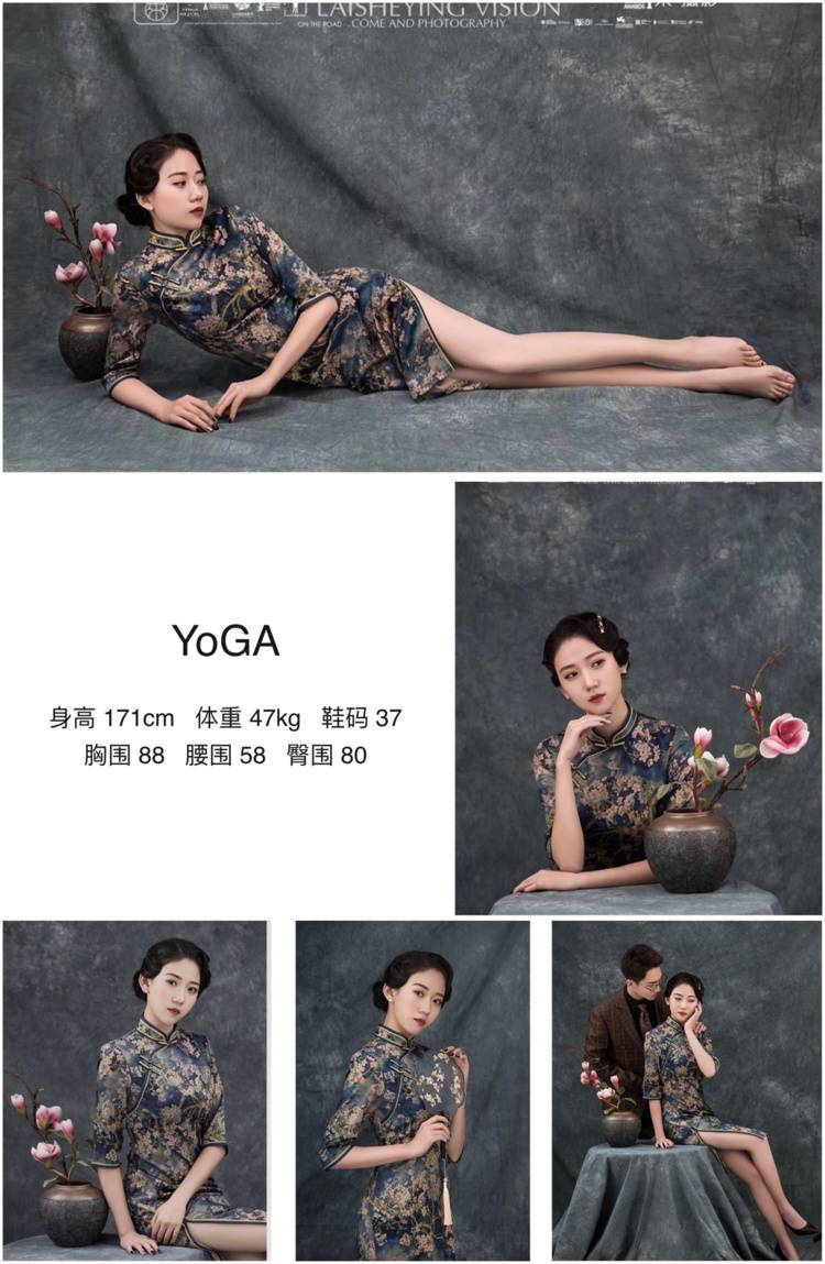 YoGA模特