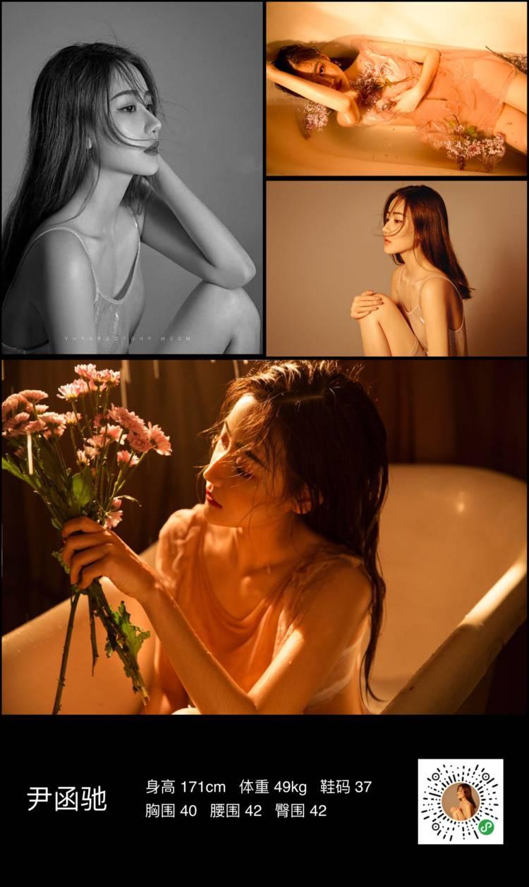 尹函驰模特