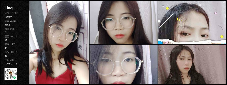 Ling模特