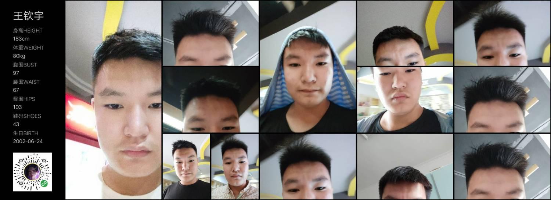 王钦宇 模特