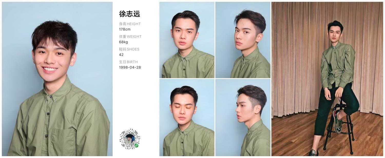 徐志远模特