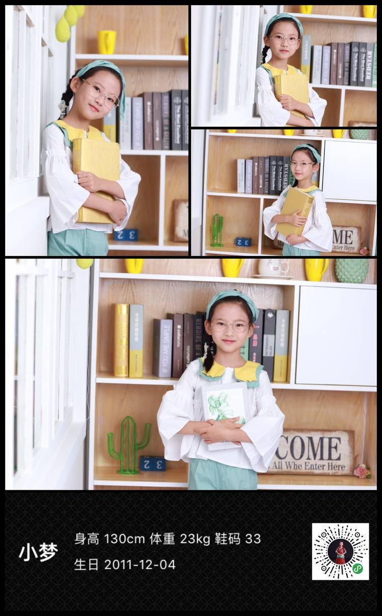 王梦琳模特