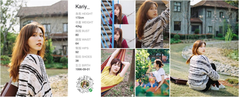 Kariy_模特