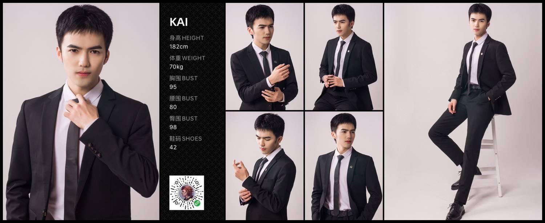 KAI模特